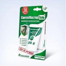 Гель Сантехмастер Зеленый тюбик 15 г блистер