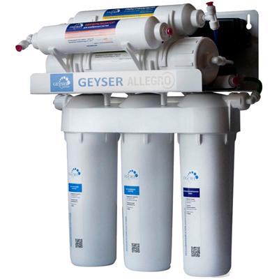 Водоочиститель «Гейзер-Аллегро ПМ» фильтр обратного осмоса