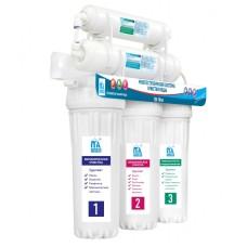 Система питьевая Онега-5 ступеней-Умегчающий