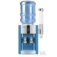 Куллер ECOTRONIC H1-T silver настольный компресс