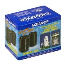 Аквафор сменный элемент В200 Модерн(комплект умягчающий)