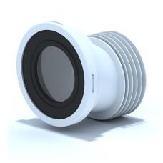 W0210 Эксцентрик жесткий 20 мм
