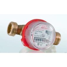 Водомер СГВ-20 (ХВ) DN20 антимагнитный