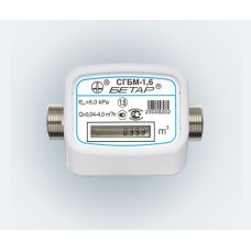 Счеткик газа ЗГБМ-1,6 элетрон